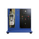 TE-8001 Laminate Film Tear Strength Tester
